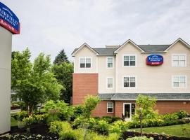Fairfield Inn and Suites by Marriott Portsmouth Exeter