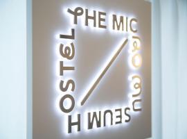 The Micro Museum Hostel Kichijoji