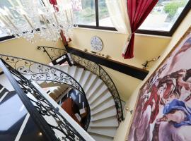 Residence Antiqua Rooms