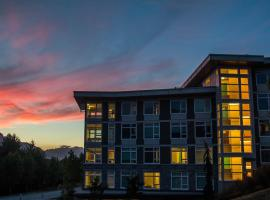 Residences at Quest University