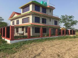 Chitwan Homestay