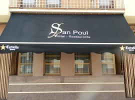 Hostal Restaurante San Poul, Консуэгра (рядом с городом Urda)