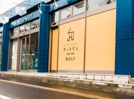 Hotinn Sendai Nagamachi