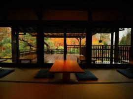 京都大原の料理旅館 芹生