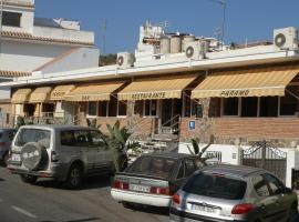 Pensión Restaurante Páramo, La Herradura