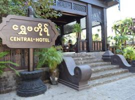 Bagan Central Hotel