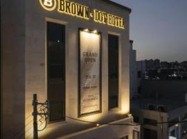 Brown Dot Hotel Hangnam