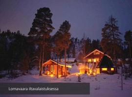 Holiday Home Lomavaara