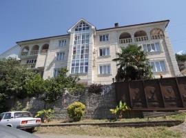 Отель Прибой 2