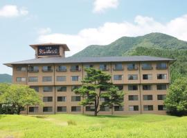 Arden Hotel Aso, Minami Aso (Kurogawa yakınında)