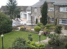 Best Western Lancashire Manor Hotel, Скелмерсдейл (рядом с городом Appley Bridge)