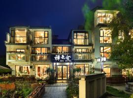 Zen Hotel Guilin