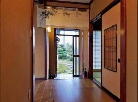 House lodging BUDONO-KI