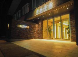 Hotel Grand Vert Kyu Karuizawa