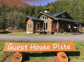 Guest House Piste