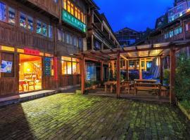 Long Ji International Youth Hostel, Guilin
