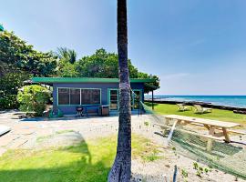 22 Puako Beach Drive Cottage Cottage