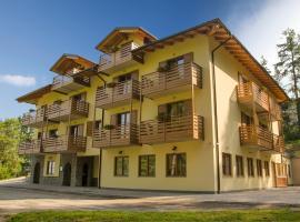 Hotel Vervasio, Vervò (Tres yakınında)