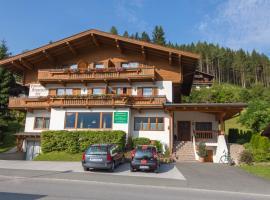 Pension Schweizerhof, Waidring