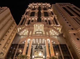 Rahaf Al Mashaer Hotel