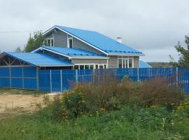 Гостевой дом ХУТОР ФИЛИНО