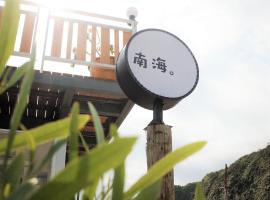 Ludao Nan Hai Homestay
