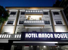 ホテル マナハウス