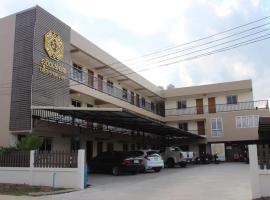 Phu View Place