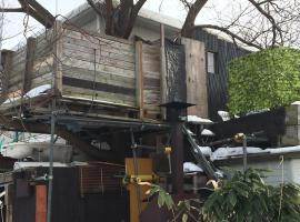 Tree House & Open Air Bath