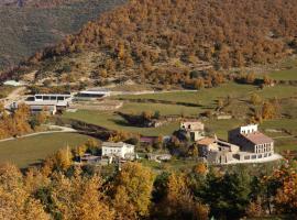 Casa Masover, Buira (рядом с городом Obeix)