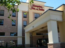 Hampton Inn & Suites - Elyria, OH