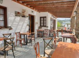 Sifnos Hotel Benaki