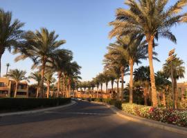 Apartment in Stella di Mare Hurghada