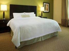 Hampton Inn & Suites Jamestown, Jamestown