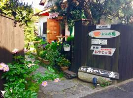 Oyajino Umi