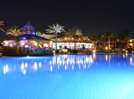 Parrotel Aqua Park Resort Ex. Park Inn by Radisson