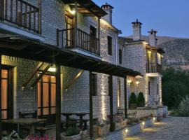 Arkefthos Mountain Hotel