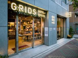 グリッズ 東京 浅草橋 ホテル&ホステル