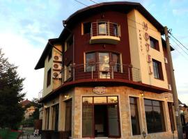 Hi-Life Family Hotel, Novi Iskŭr (Yablanitsa yakınında)