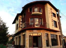 Hi-Life Family Hotel, Novi Iskŭr (Kostinbrod yakınında)