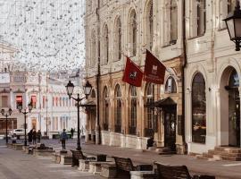 Града Бутик Отель