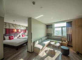 Ibis Urumqi Weixing Square Hotel