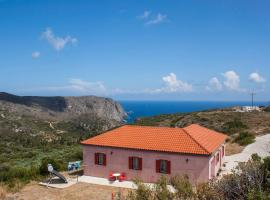 Secluded 3 BR House 5 mins from Kapsali