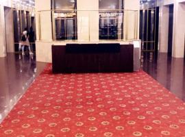 Гостиница Новый Арбат 2