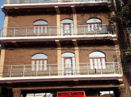 Hotel Ankita & Restaurant