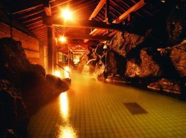 Shiratama-no-Yu Senkei, Shibata (Arakawa yakınında)