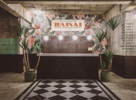 The best hotels near Okuma Beach in Kunigami, Japan