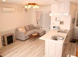 Sapporo - House / Vacation STAY 4000