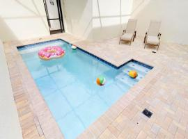 ACO FAMILY– 4Bd with Private Pool (1748)