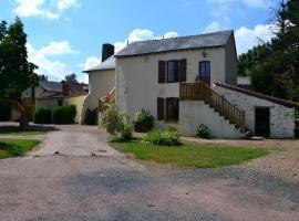 Logis de la Contrêche, Le Champ-sur-Layon (рядом с городом Saint-Lambert-du-Lattay)